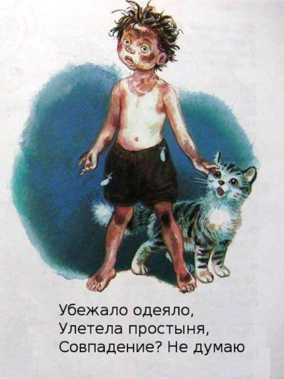 Анекдоты дня 25.03.2014