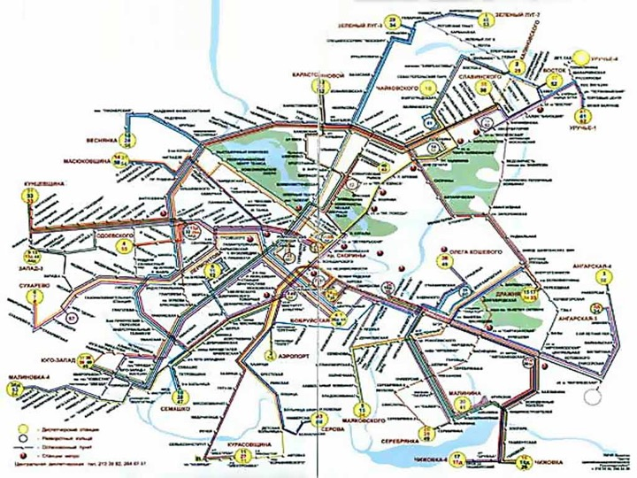 Проезд в Минске скоро будет 5000 рублей