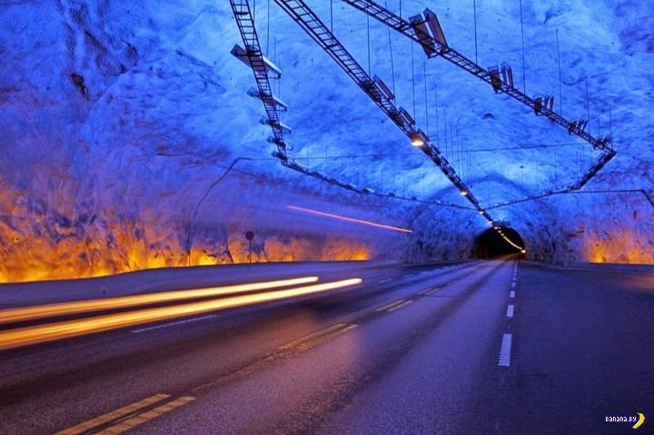 Самый длинный автомобильной тоннель