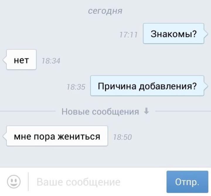 Анекдоты дня 30.03.2014