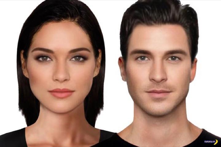 Сгенерировали самые красивые лица. Снова!