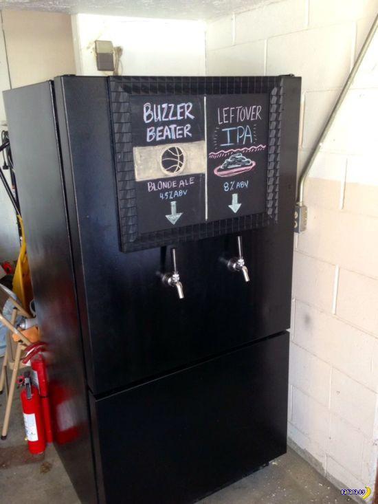 Идея с холодильником для пивных бро