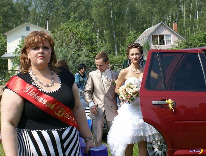 Свадебные кошмары - 14