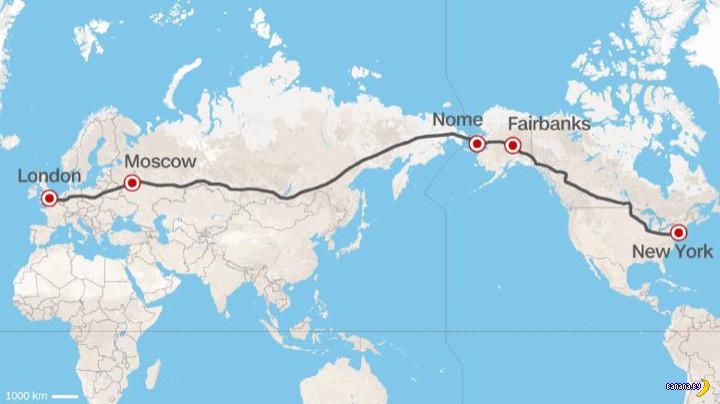 Из Лондона в Нью-Йорк на поезде?