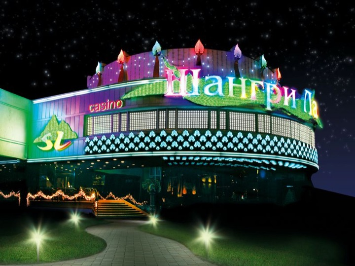 Про казино в Беларуси