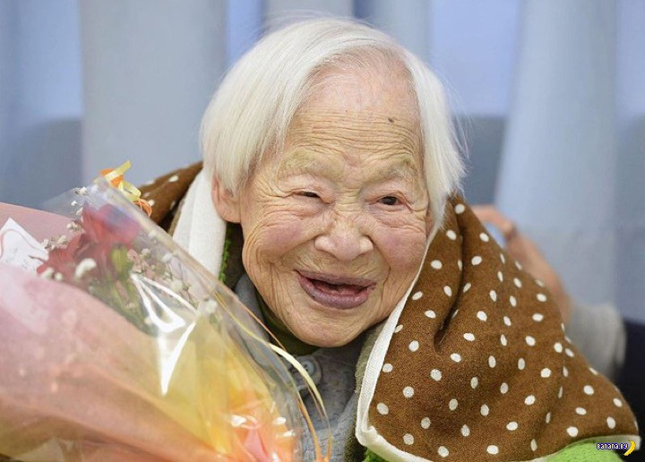 Умерла самая пожилая жительница планеты