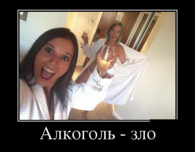 Демотиваторы - 423