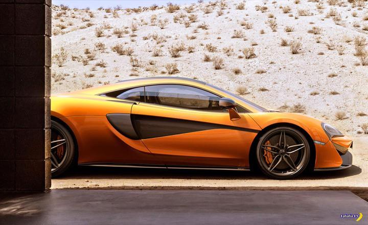 Суперкар McLaren для бедных