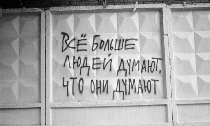 Анекдоты дня 02.04.2014