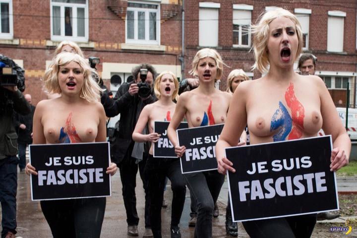 FEMEN уже далеко не торт