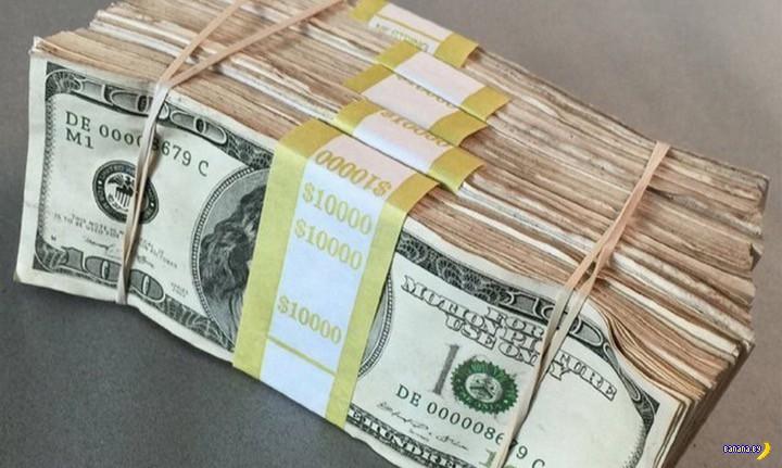 Как $35 превратить в $50000?
