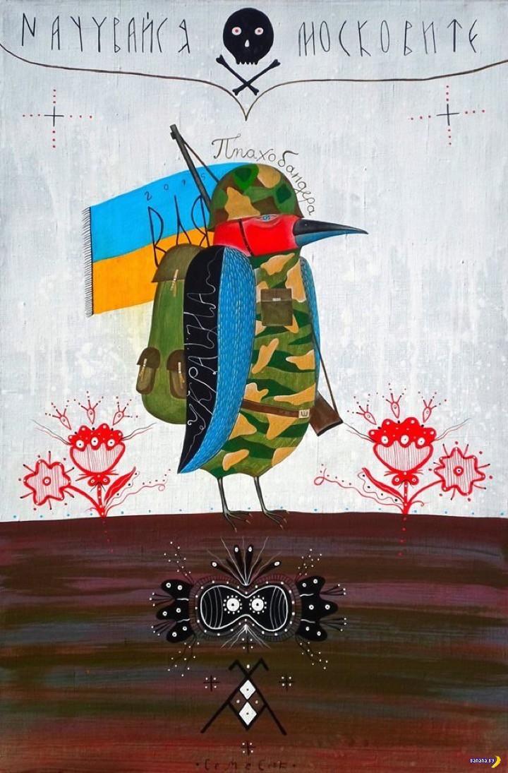 Жлоб-арт Ивана Семесюка