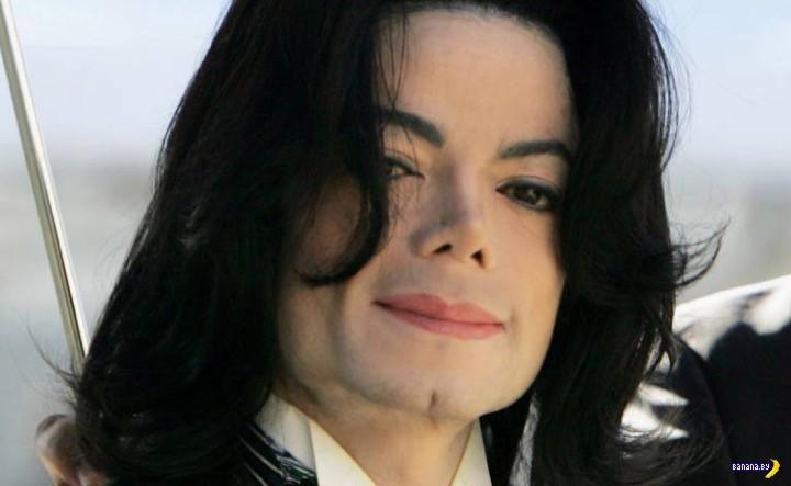 Немножко про Майкла Джексона