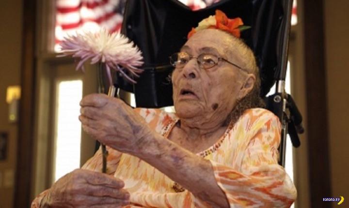 Снова умерла самая пожилая женщина на планете
