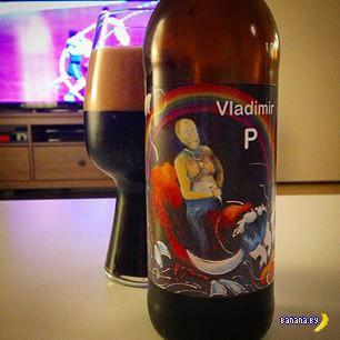 В Дании сварили пиво Vladimir P