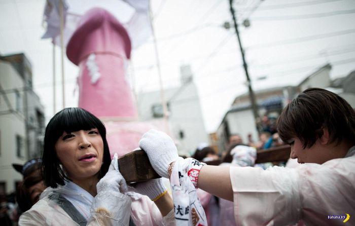 Японский фестиваль членов - 2015
