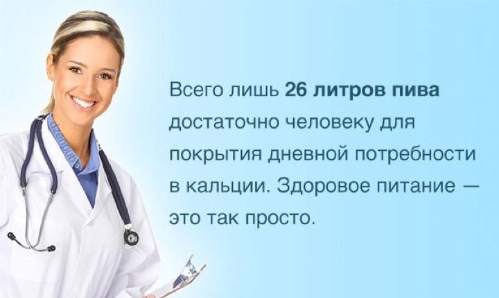 Анекдоты дня 10.04.2014