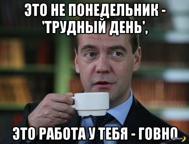 Печальные вакансии в Минске