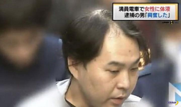 Неуловимый маньяк из Токио пойман!