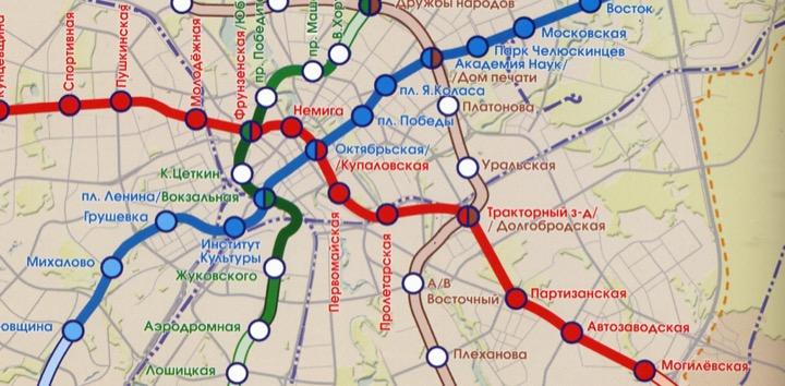 Мингорисполком предлагает названия новых станций метро