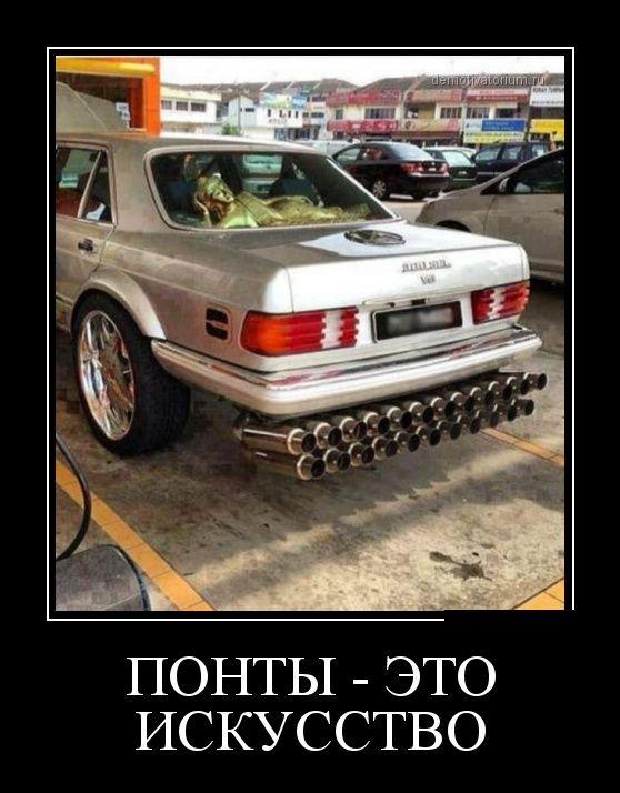 Демотиваторы - 432