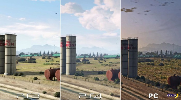 Сравнение GTA V на разных платформах