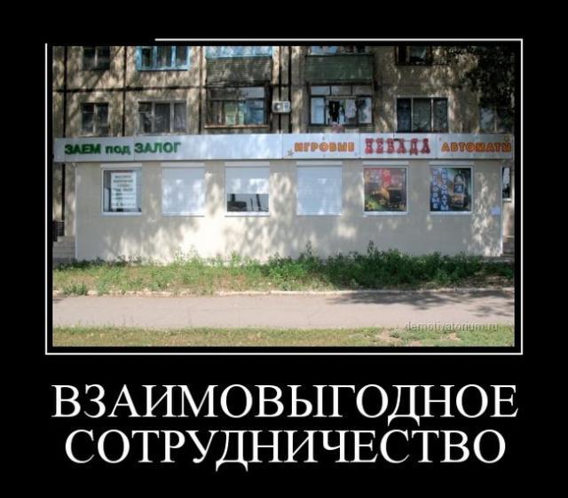 Демотиваторы - 434
