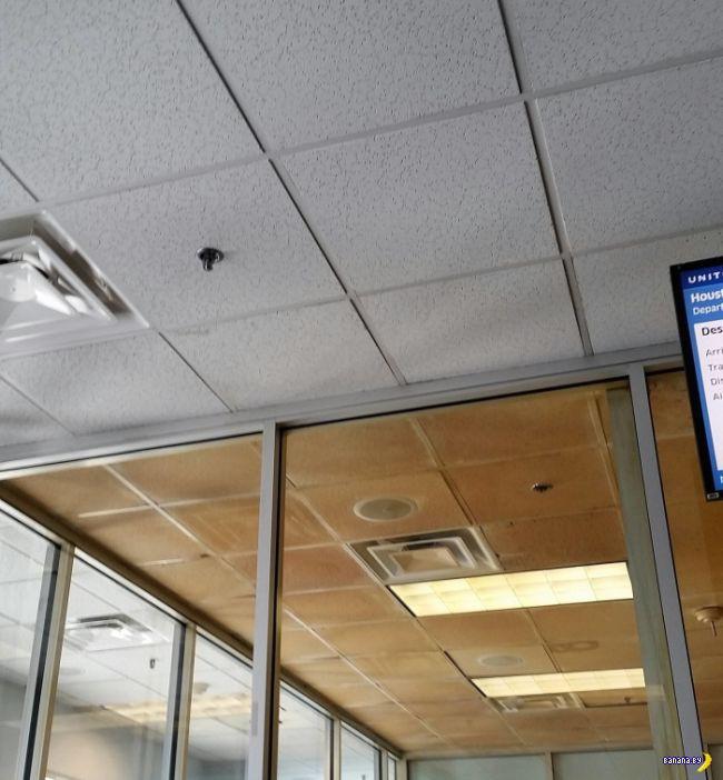 Потолок курильщика и потолок нормального человека