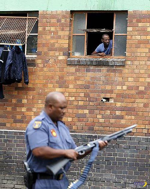 Мандела, прости, мы всё про...ли!