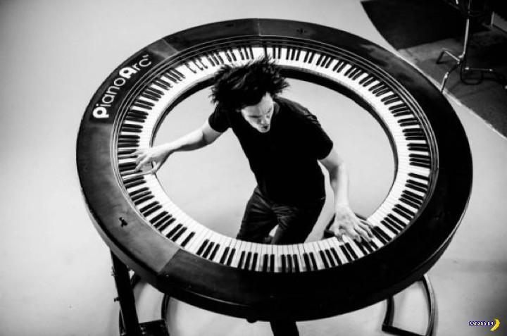 Пианино кольцом