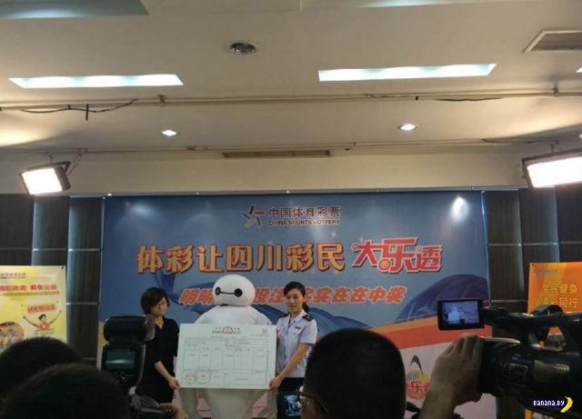 Китайские лотереи и победители