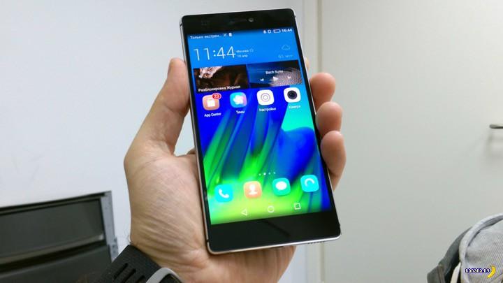 Опрос: вы бы поменяли свой смартфон на P8?