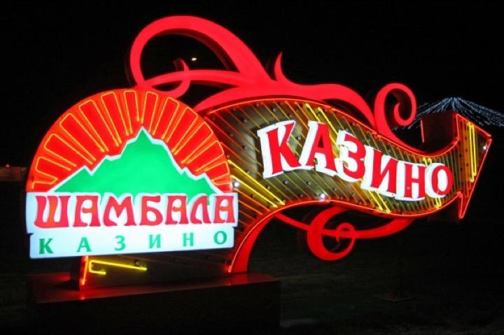 Невиданный выигрыш в российском казино