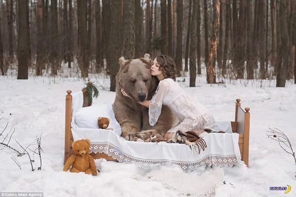 Российские модели защитили медведя
