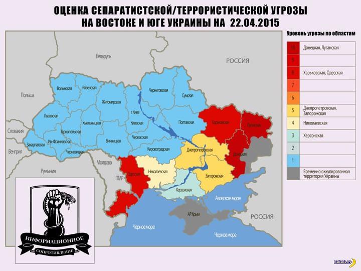 Пятна сепаратизма на Украине по Тымчуку