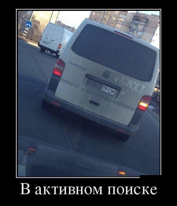 Демотиваторы - 437