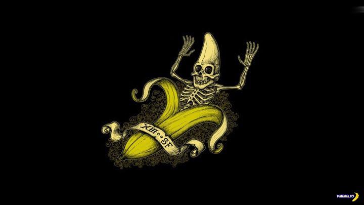 Банана в Твиттере