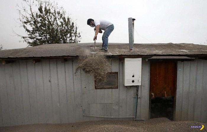 Доставайте пылесос, у вас пепел перед домом!