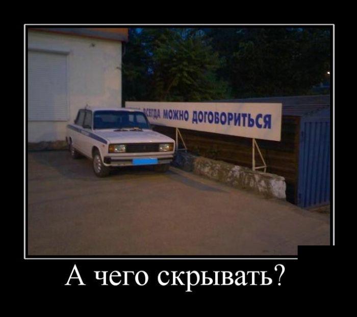 Демотиваторы - 439