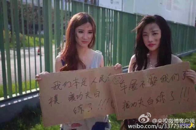 Модели вышли на акцию протеста