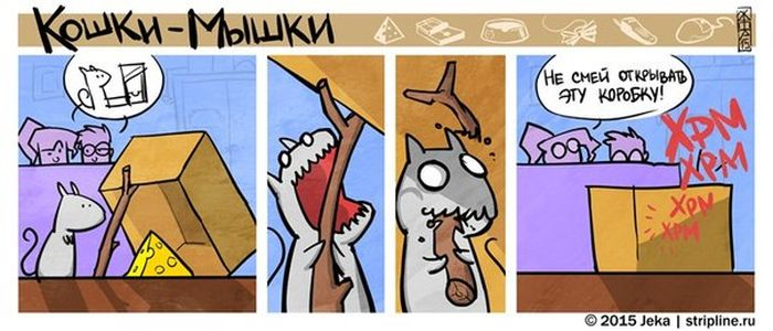 Комиксы и рожи - 35