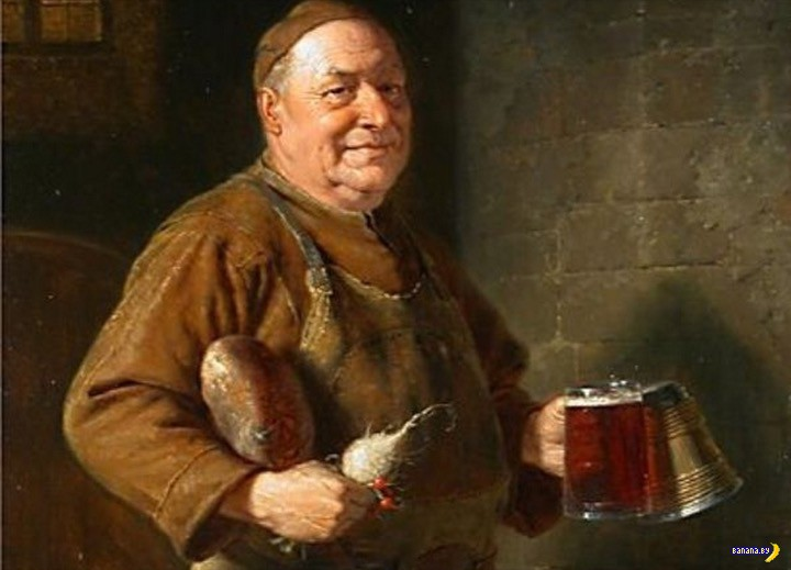 Пётр и пиво