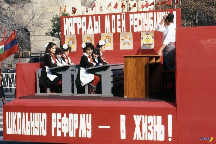 1 мая времен СССР - немного ностальгии
