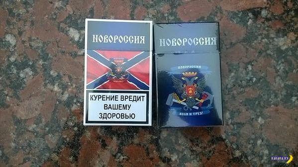 Обычный ларёк в Донецке