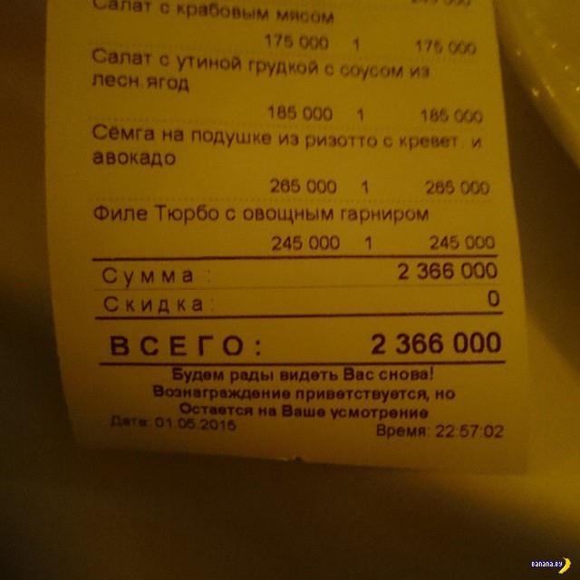 На майские –в Белоруссию!