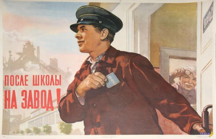 4 мая - день рождения тунеядства в СССР