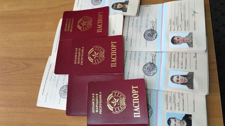 Начали выдавать паспорта ЛНР