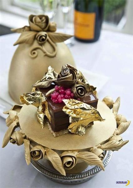 Десерт за $35,000