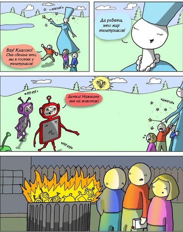 Комиксы и рожи - 36