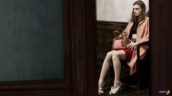 Секс-скандал с брендом Miu Miu